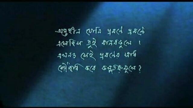বহু বাংলা xx ভিডিও পুরুষের এক নারির